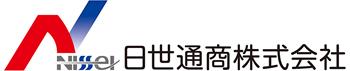 日世通商株式会社